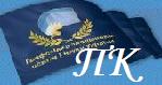 Портал Профспілки працівників освіти і науки України